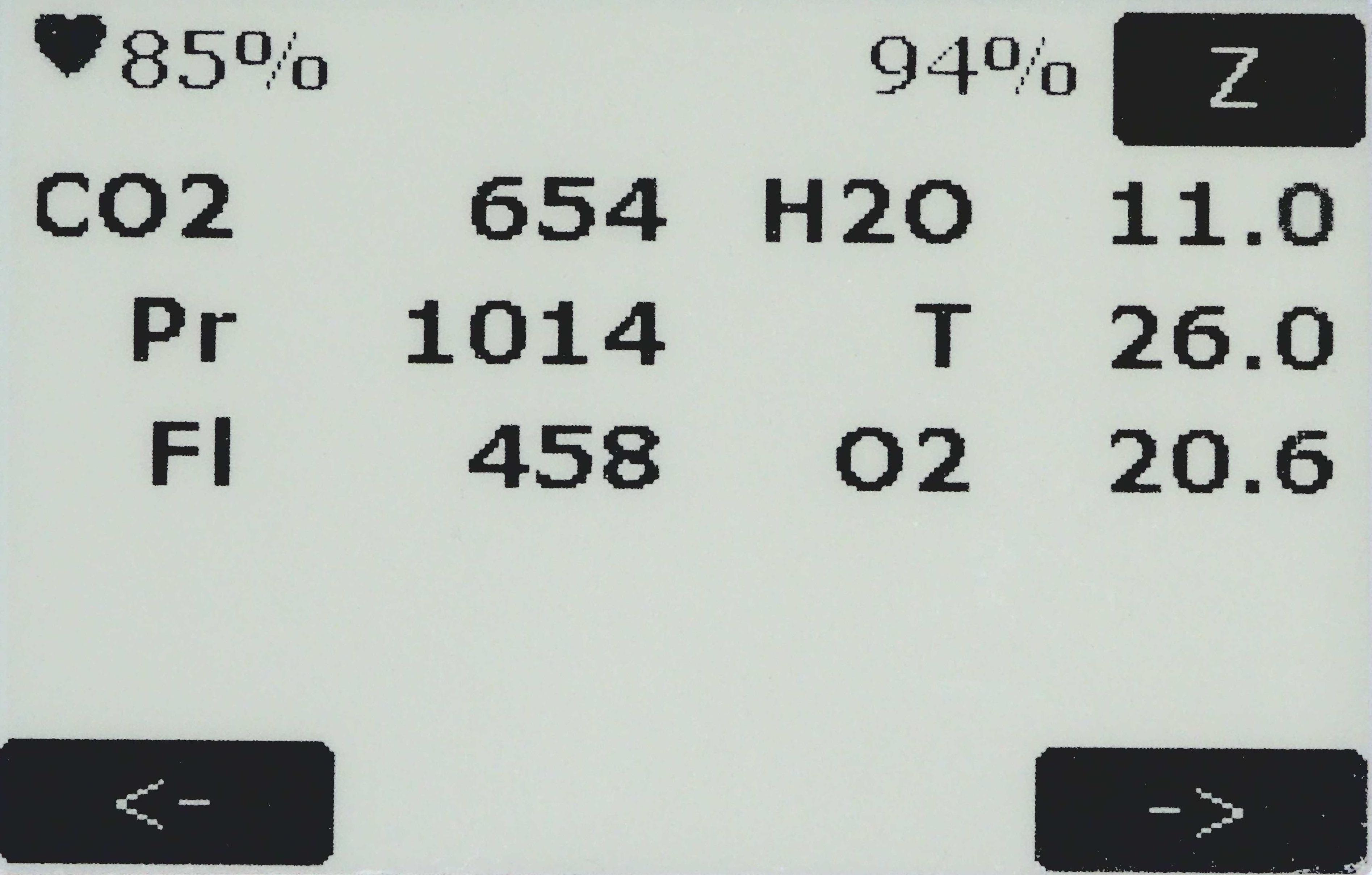 EGM-5 Sensor Screen